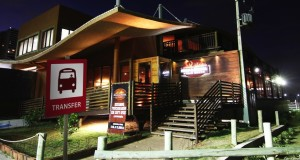 Restaurante Fogo e Chama